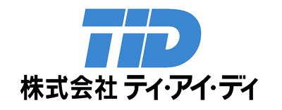 株式会社ティ・アイ・ディ